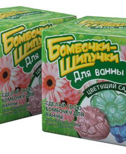 Набор для творчества Бомбочки-шипучки для ванны Цветущий сад