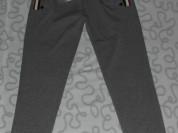 Новые спортивные брюки Ойман, 48 размер