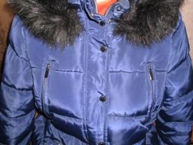 Пуховик зимний с мехом 44-46 новый