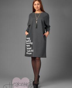 Платье П 736 (антрацит)