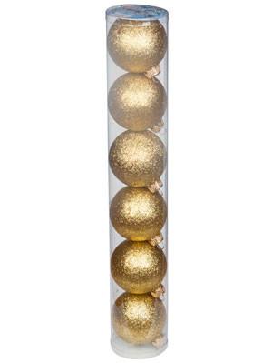 "Набор ""Радужный"", диаметр 65 мм."