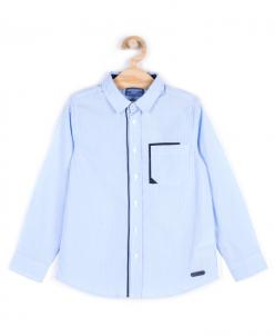 Рубашка для мальчика Coccodrillo