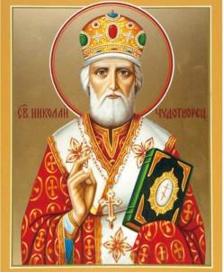 Икона Николай Чудотворец - алмазная мозаика