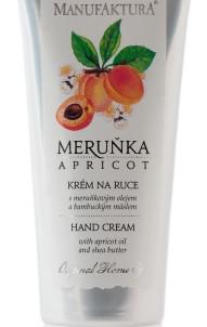 Крем для рук с абрикосовым маслом и маслом ши