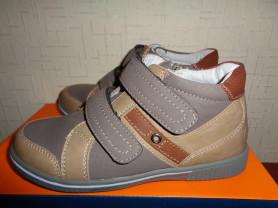 Ботинки Антилопа новые