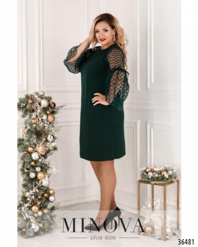 Платье №1880СБ-1-Темно-Зеленый