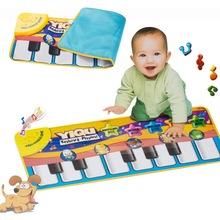 Игрушка-музыкальный коврик