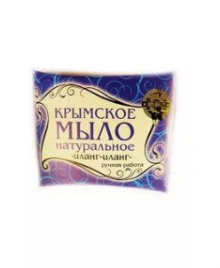 Крымское мыло 50 гр Иланг-Иланг