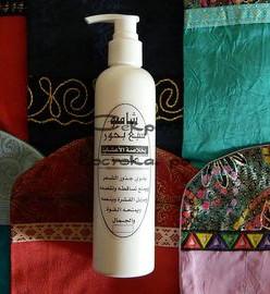 Крем-мусс для тела феромоновый с белым мускусом Ahed Gurub