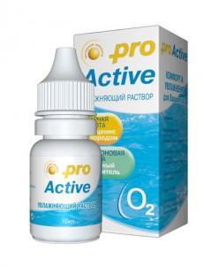 увлажняющие капли Pro Active 10 мл.