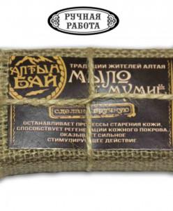 Мыло натуральное «С мумиё». Хит продаж!