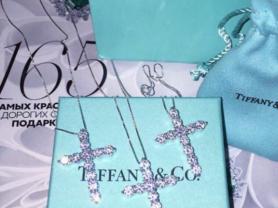 Крестики Тиффани и серебряная цепочка в подарок