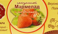 """Мармелад без сахара """"Клубника"""" 140г"""