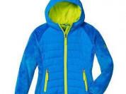 Куртка голубая (новая)