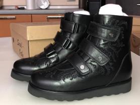 Новые зимние ортопед. ботинки Сурсил-орто, 22 см.