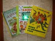 Много новых и б/у книг для детей.