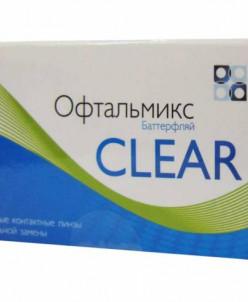 Контактные линзы Ophthalmix Butterfly Clear 4 линзы