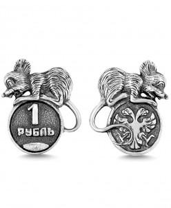 Сувенир из серебра с чернением - Мышь кошельковая