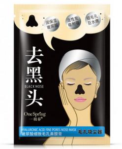 Черная маска-пленка для носа с гиалуроновой кислотой One Spr