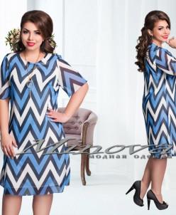 Артикул:Платье №620-синий+белый полоска