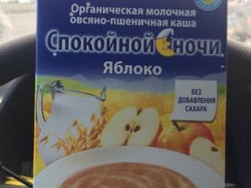 Hipp молочная Овсяно-пшеничная био каша.