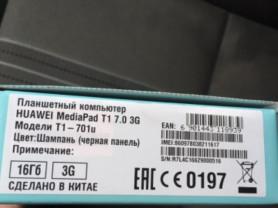 "Планшет Huawei MediaPad T1 7"""