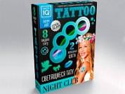 Набор временных татуировок NIGHT СLUB (светящиеся)