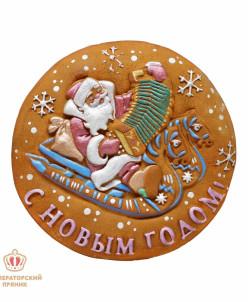 Императорский пряник Дед Мороз на санках