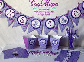Декор дня рождения Фиолетовая кошка.