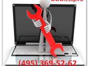 8 (495) 369-52-62. Компьютерная помощь, ремонт