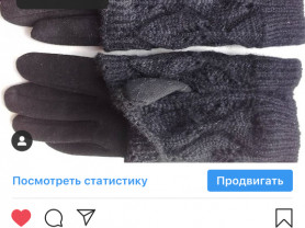 Перчатки новые тёплые чёрные двойные верх сьемный митенки вязаные женские короткие аксессуары