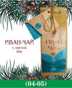"""Чайный напиток """"Иван чай"""" с мятой 50гр."""
