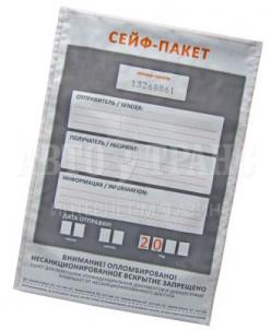 Сейф пакет (классический), 333*460 мм