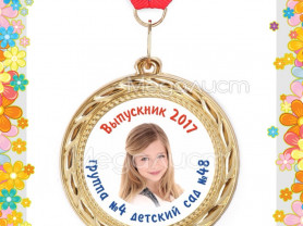"""Медаль выпускница """"Детского сада"""" с фото"""