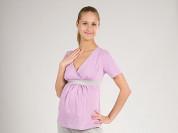 Блуза для беременных новая