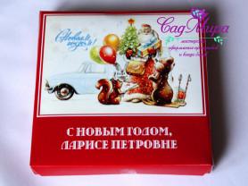 Шокобок Советские открытки.