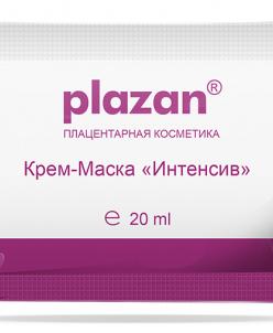Крем-маска Интенсив Plazan 1 шт
