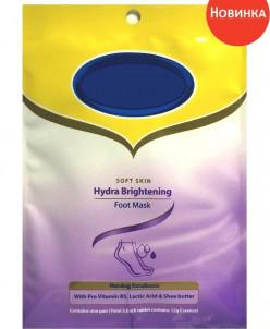 Пилинг-носочки с отшелушивающим эффектом Hydra Brightening