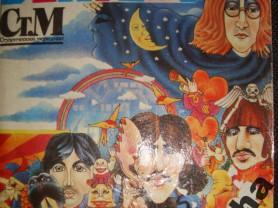 THE beatles спецвыпуск Ст. М 1991 г