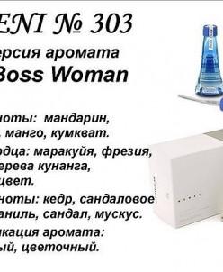 №303 Boss Woman.