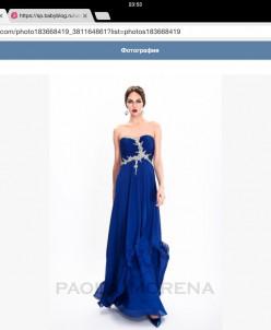 Платье в пол! Качество люкс