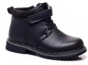 Новые утепленные ботинки Капитошка, 31 размер
