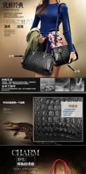 Повседневная женская сумка Besopt с мягкими ручками, PU кожа