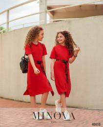 Платье №870Д-Красный