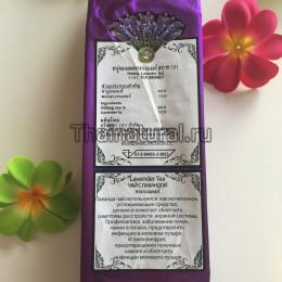 Oolong Lavender tea. Чай с лавандой,100 гр.