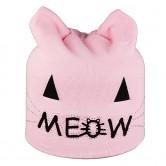 Шапка детская без подкладки Meow