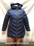 куртки разм 52-60