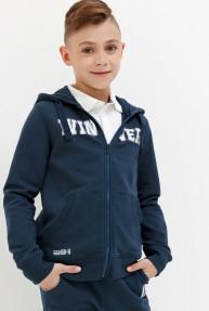 Куртка детская для мальчиков Corbusier синий