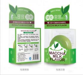 Maccha Milk Flavor мыло с зеленым чаем и молоком 100гр.