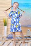 05.20.   Платье Чайки-1